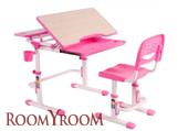 Комплект Lavoro розовый
