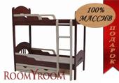 Двухъярусная кровать 2