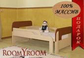 Кровать растущая N5