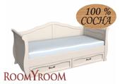 Кровать-диван с 2 ящиками_1