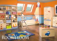 Комнаты для мальчиков