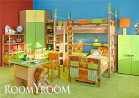 Комнаты для двоих детей