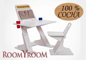 Комплект: парта и стул
