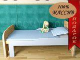 Кровать растущая N3